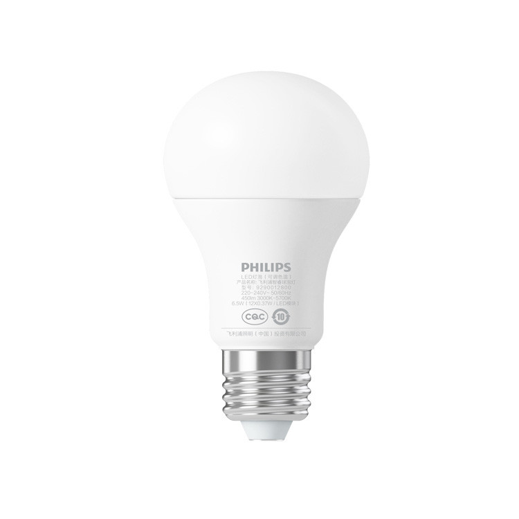 Bec inteligent LED, Philips Zhirui, E27, Wi-Fi